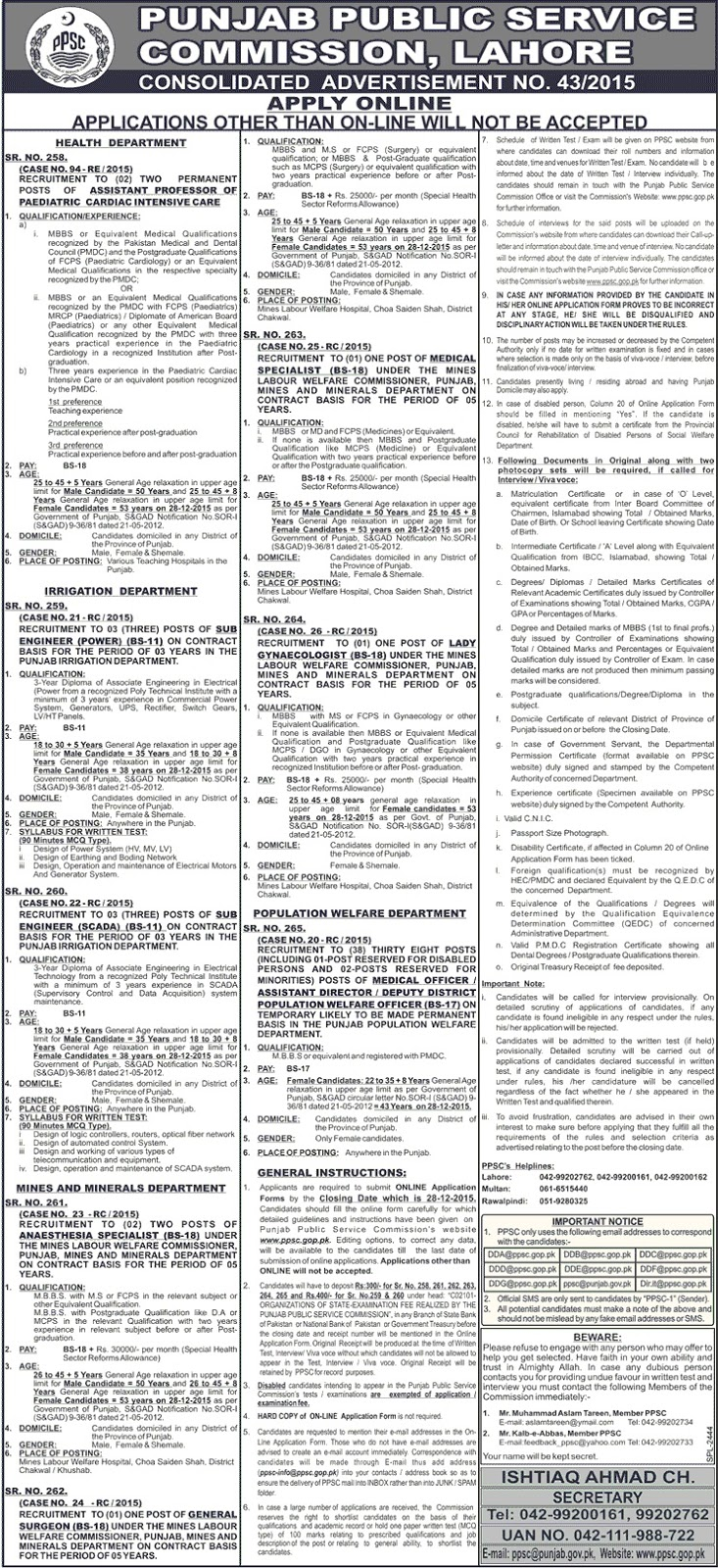 PPSC Jobs Punjab Public Service Commission