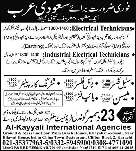Saudi Arabia Jobs - Steel Fixer, Tile Fixer, Mason