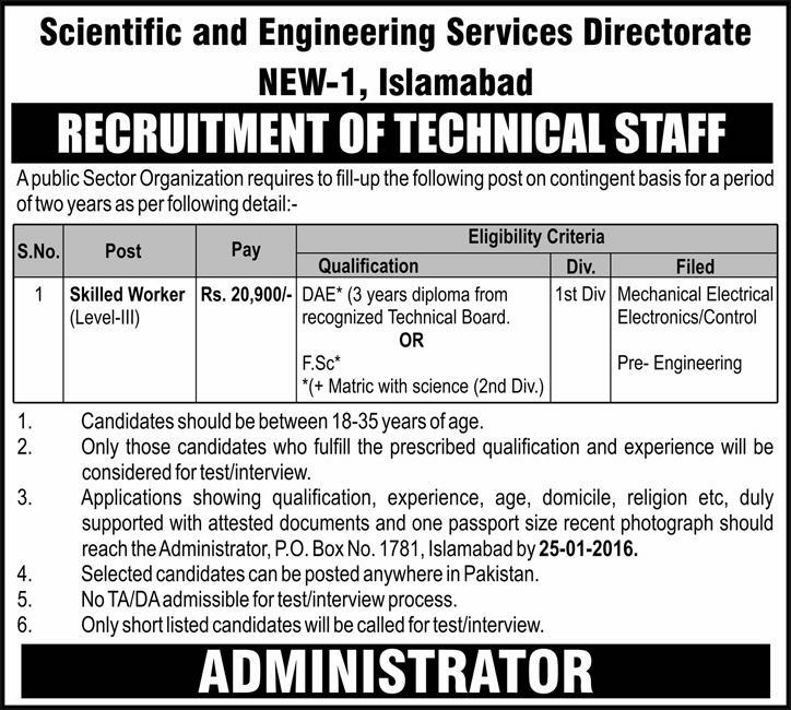 Jobs in Scientific and Engineering Services Directorate NEW-1 Islamabad Technical Staff Jobs