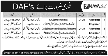 DAE Jobs in Nayatel Pakistan Islamabad
