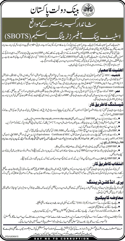 SBP Jobs - SBOTS Batch-20 State Bank
